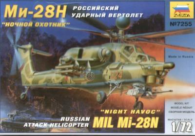 7255 - Mil Mi-28N 1/72