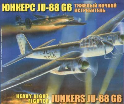 7269 - Junkers Ju 88G-6 1/72