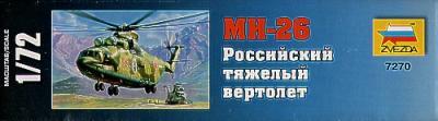 7270 - Mil Mi-26 Soviet Helicopter 1/72