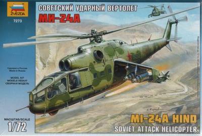 7273 - Mil Mi-24A Hind 1/72