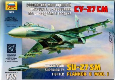 7295 - Sukhoi Su-27SM 1/72