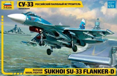 7297 - Sukhoi Su-33 1/72