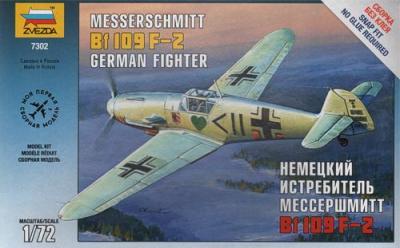 7302 - Messerschmitt Bf 109F-2 1/72
