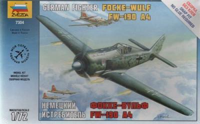 7304 - Focke-Wulf Fw 190A-4 1/72