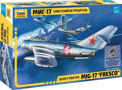 7318 - Mikoyan MiG-17F Fresco 1/72