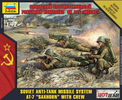 7413 - Soviet Anti-Tank Missile System AT-7 'Saxhorn' 1/72
