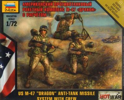 7415 - American M-47 Dragon Anti-Tank Missile System 1/72