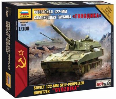 7421 - 122mm Gvozdika SPG 1/100