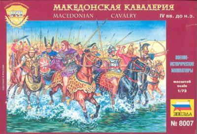 8007 - Cavalerie macédonienne 1/72