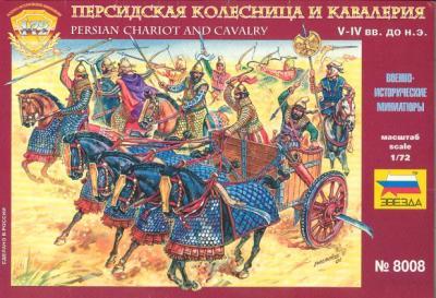 8008 - Cavalerie et chariot perses 1/72
