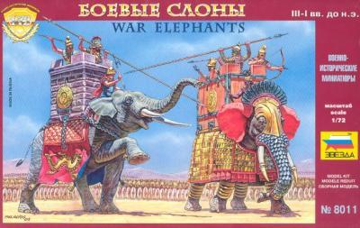8011 - Eléphants de guerre 1/72