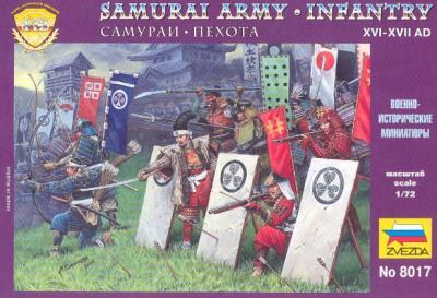 8017 - Infanterie samouraï 1/72