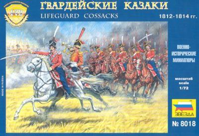 8018 - Cosaques de la garde russes 1/72