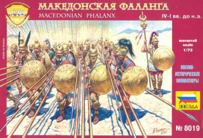 8019 - Phalange macédonienne 1/72