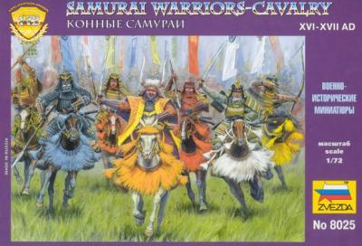 8025 - Cavalerie samouraï 1/72