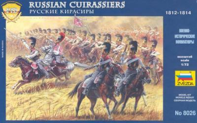 8026 - Cuirassiers russes 1/72