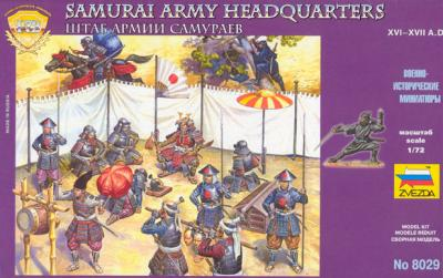 8029 - Etat-Major Samouraï 1/72