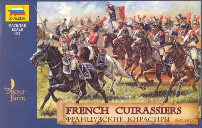 8037 - Cuirassiers français 1/72