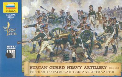 8045 - Artillerie lourde de la garde russe 1/72