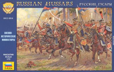 8055 - Hussards russes 1/72