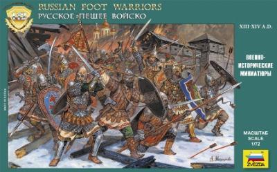 8062 - Guerries médiévaux russes à pieds 1/72