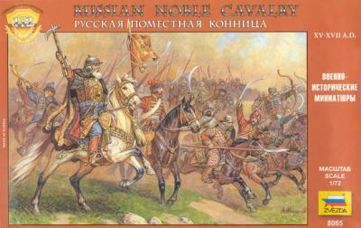 8065 - Cavalerie noble russe 1/72