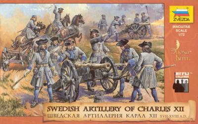8066 - Artillerie suédoise de Charles XII 1/72