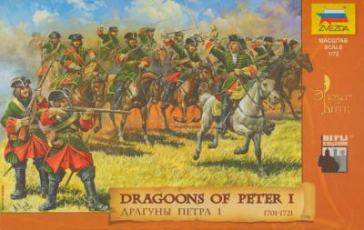 8072 - Dragons de Pierre I 1/72