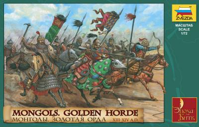 8076 - Mongols Horde d'or 1/72