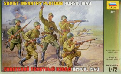 8077 - Infanterie russe WW2 1/72
