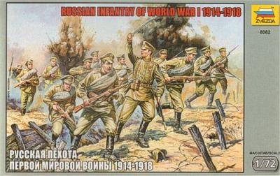 8082 - Infanterie russe WW1 1/72