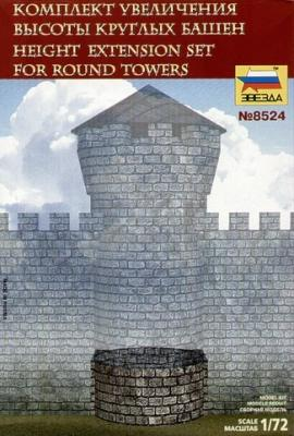8524 - Height Extension Set for Round Towers 1/72