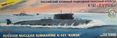 9007 - K-141 'Kursk' Russian Nuclear Submarine 1/350