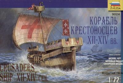 9024 - Crusaders Ship XII-XIV century 1/72