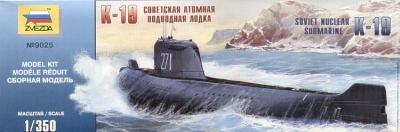 9025 - Soviet Hotel Class Submarine K-19 1/350