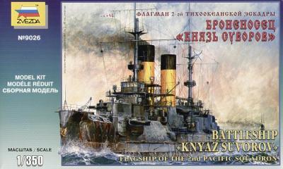 9026 - Soviet 'Kniaz Suvorov' Battleship 1/350