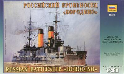 9027 - Russian Battle Cruiser 'Borodino' 1/350