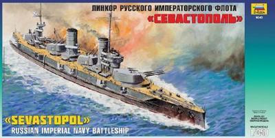 9040 - Sevastopol Russian Imperial Navy Battleship 1/350