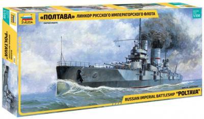 9060 - Poltava Imperial Russian Battleship 1/350