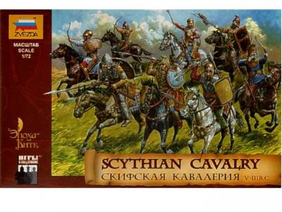 8069 - Cavalerie Scythe 1/72